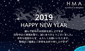 2018年12月29日 HMA 祝各位新年快乐!