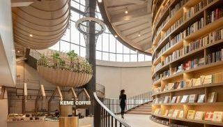 众创书局 I.m.book Library正式开业