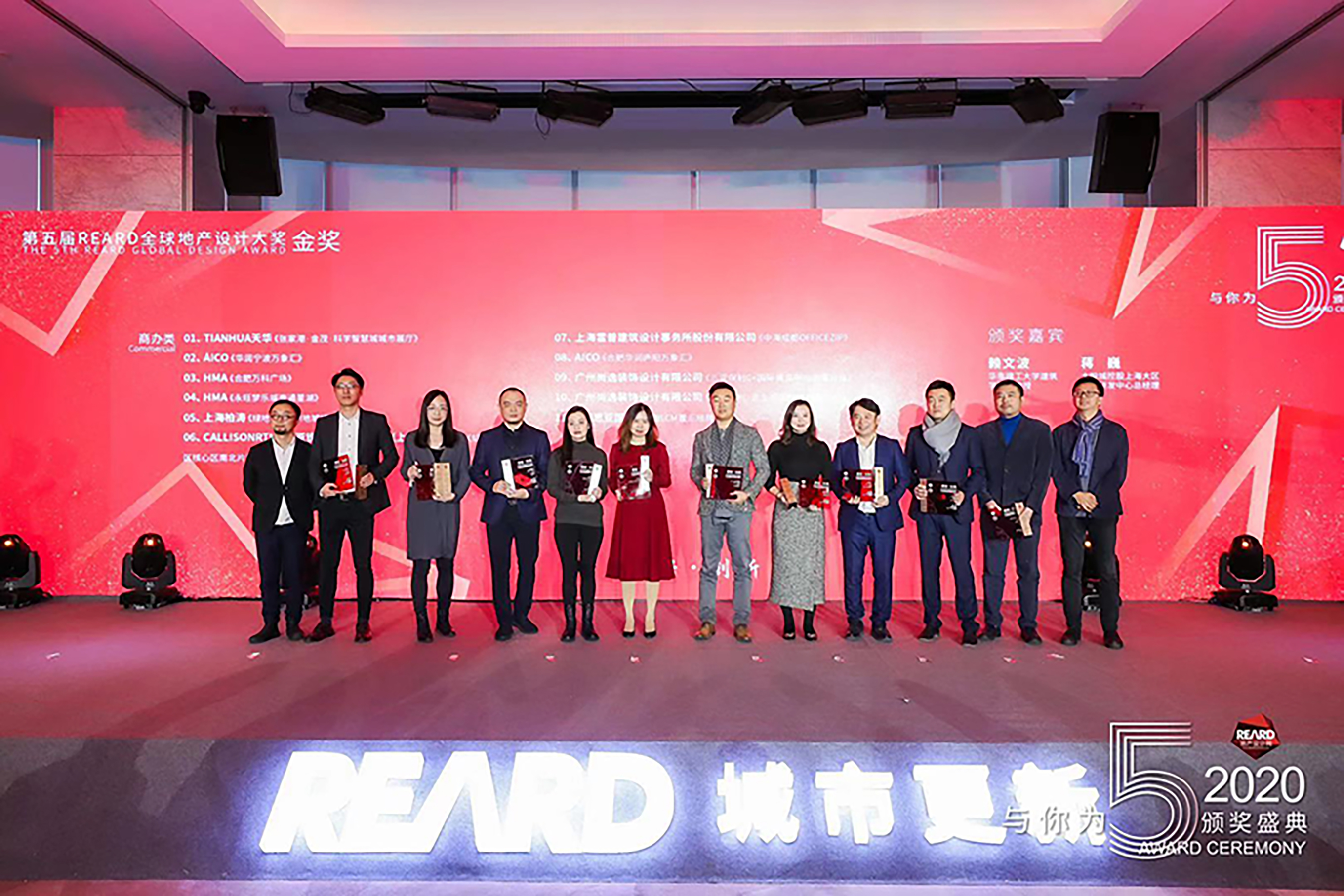 喜讯 | HMA斩获第五届RERAD全球地产设计大奖2金1银1推荐奖的佳绩!